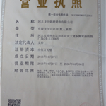 河北龙天钢管销售有限公司
