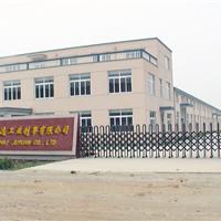 上海巨远生产糙面皮 糙面带 卷布机