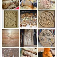 供应1325木工雕刻机 广告雕刻机