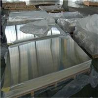供应优质进口铝2A06高性能铝合金2系工业铝