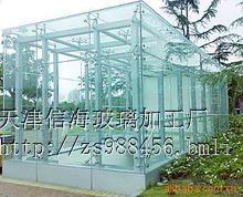 供应天津自洁净玻璃,天津自洁净玻璃厂