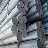 供应优质铝合金性能2A01超硬铝高性能铝合金