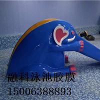 融科泳池胶膜厂家直销价格