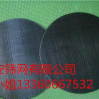 广东鑫安生产厂家直销各种过滤网片