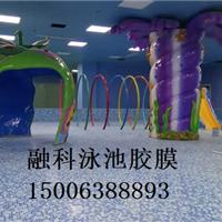 泳池装饰胶膜厂家 泳池防水胶膜价格