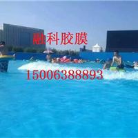 泳池防水胶膜厂家 泳池装饰胶膜价格