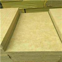 供应外墙防火A级岩棉板岩棉板