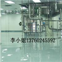 色浆 环氧树脂 中底固化剂 溶剂 面漆