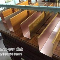 生态木纹u型铝方通批发价