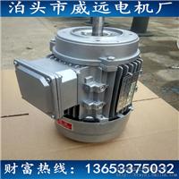 直销Y2-7124三相异步电动机0.37kw电动机
