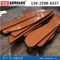 4D手感木纹铝方通生产厂家