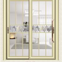 供铝门窗-93A两轨吊趟门-维金斯门窗