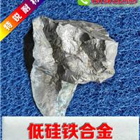 供应低硅铁配重材料