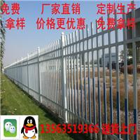 专业生产锌合金护栏、聊城宝鼎护栏厂