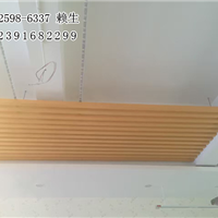 木皮u型铝方通供应商