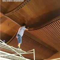滚涂u型铝方通吊顶安装