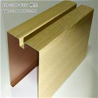 静电喷涂u型铝方通形状