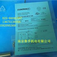科瑞DW-DS-605-M30-002原装正品特价销售