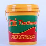 广州雷庭防水建材有限公司