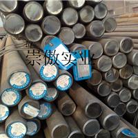 供应AISID3圆钢多少钱