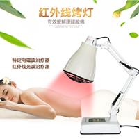 远红外线灯红外线溶脂灯理疗灯卵巢保养仪