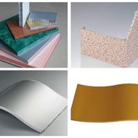 蜂窝板生产厂家、蜂窝板铝塑板、蜂窝板规格