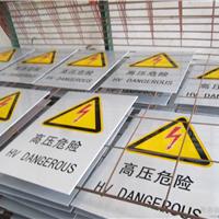 供应铝反光标牌 标志牌厂家 腐蚀标牌价格