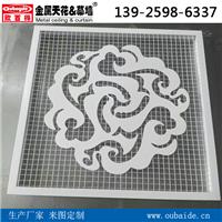 供应雕花铝单板挂件