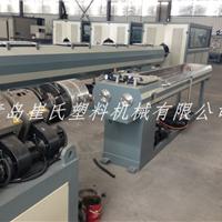 PVC电工套管生产设备 PVC穿线管生产线设备