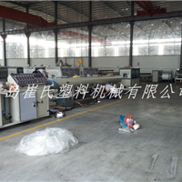 供应PPR管材生产线设备