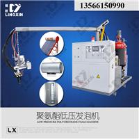供应领新聚氨酯 保温填充 发泡机