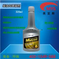 供应美亚斯柴油降凝剂的原理和作用!