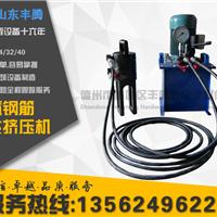 丰腾建筑钢筋冷挤压机-专用电动液压泵制作