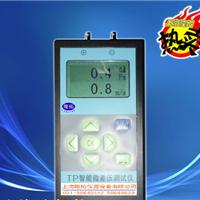 上海TP200型精密微差压差计
