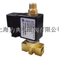 供应LD62A-23小口径紧凑精巧二位三通电磁阀