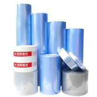 专业生产订做蓝色PVC收缩膜包装薄膜 门窗