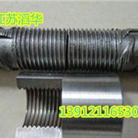 HRB600级螺纹钢筋连接器 钢筋连接件