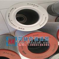 供应国产风机滤芯FD70B-602000A014