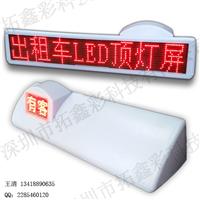 新品双面出租车LED顶灯GPS无线空车广告灯
