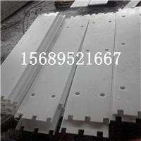 供应PE混合机衬板厂家/PE混合机衬板价格