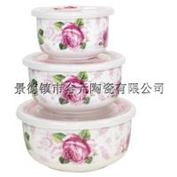 景德镇陶瓷保鲜碗 保鲜碗厂家