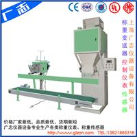 供应保温砂浆包装机 干粉砂浆包装机