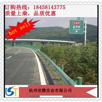 世腾供应湖南郴州 高速公路波形护栏板