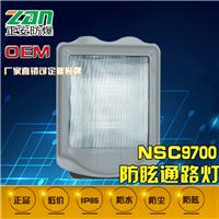 供应NSC9700大功率防眩通路灯250W400W