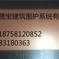 供应西宁、平安市好又便宜的铝镁锰板25-430