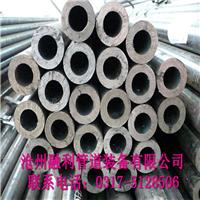 河北精密钢管厂 融利精密钢管生产厂家销售