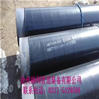 供应防腐保温管生产厂家 3PE防腐钢管