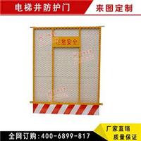 电梯井道安全门厂家直销 质优价惠湖南汉坤