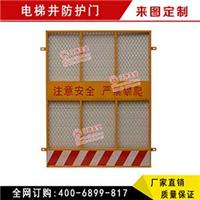 电梯井口防护门武汉厂家直销汉坤实业