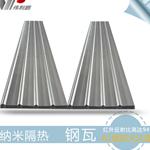 钢结构厂房纳米隔热钢瓦 重量轻便 易安装